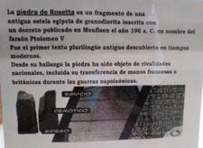 Piedra de Rosetta - Pisando el suelo